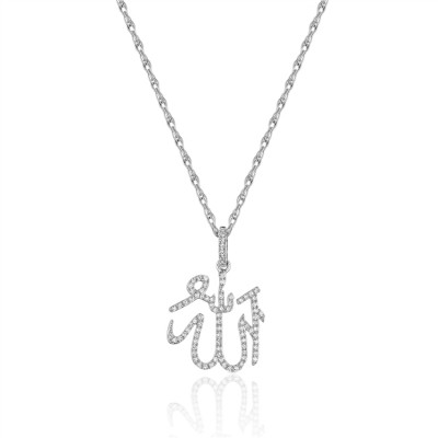 14K White Gold Ladies Necklace N03223